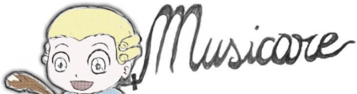 cropped-logo_musicare2.png